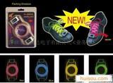 供应EL发光鞋带,冷光鞋带,鞋带,声音控制发光鞋带