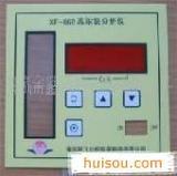 供应夜光荧光薄膜开关、薄膜面板(图)
