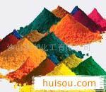 批发供应无铅环保色彩丰富的陶瓷颜料