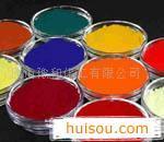 批发供应各种优质实惠陶瓷颜料