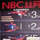 NBC精密丝印网纱