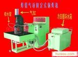 供应铜焊机