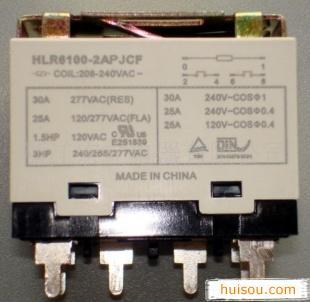 空调压缩机电机用继电器电机用继电器空调用继电器