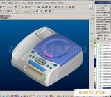 提供工业产品设计服务