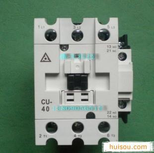 台安交流接触器cu-40