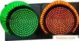 供应红绿灯交通信号灯机动车红绿圆灯300MM