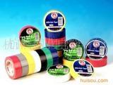 批发供应PVC电工胶带阻燃PE保护粘胶带