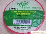杭州安信/厂家直销/环保阻燃胶带/MKP12B(图)