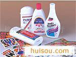 批发供应PVCPE保护粘胶带化妆品塑料瓶标签纸