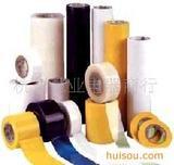 批发供应PVCPE保护粘胶带