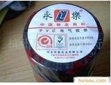 供应PVC电工绝缘胶带(图)