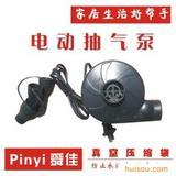 收纳专家舜佳真空压缩袋/专用电动泵