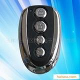 提供无线电遥控开关定制开发设计服务