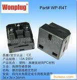 供应AC电源插座英式插座
