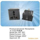 供应AC插座电源插座万用插座万能插座