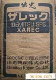 供应SPS-SS170