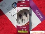 供应原装正品清华紫光耳机1606/纯正音质