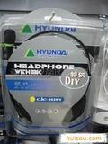 供应现代302/电脑耳机/带唛克风/头戴式耳机