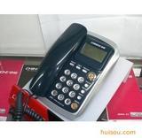 供应中诺C176电话机/来电显示/防雷电话机/座机