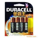 供应原装正品金霸王4粒5号/AAB4碱性电池