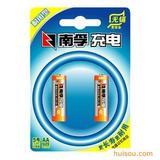 供应南孚1650MAH充电池/耐用型5号电池/卡装