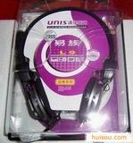 供应清华紫光易族系列L9/电脑耳机/耳麦/头戴式
