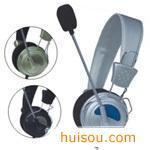 供应清华紫光易族L4电脑耳机/耳麦/头戴式耳机