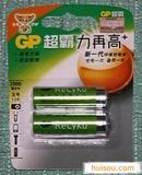 供应原装正品GP超霸力再高/5号2400mAh充电