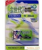 供应次世代9V/9V充电电池/唛克风专用