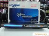 供应现代影碟机828/MP5格式播放/原装现代碟机