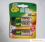 供应GP超霸1300充电电池/5号充电电池/充电池