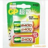 供应GP2400/5号AA充电电池/GP充电电池