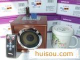 供应正品清华紫光308音箱/U盘、SD卡播放/收音