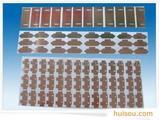 供应导电铜箔