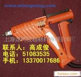 供应3M胶枪(图)-3M特约经销商