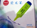 供应荧光笔