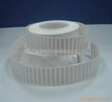供应耐高温线路板lambo标签-黄金贴纸(图)