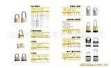 史丹利STANLEY锁具:挂锁,密码锁,千层锁