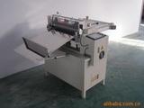 供应HX-360分切机,电子切片机,电子裁剪机