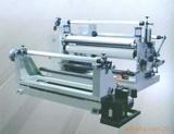 鹤鑫机械1300/1600多功能贴合分条机