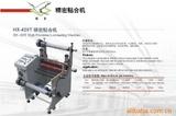 供应深圳、东莞精密贴合设备,背胶机,胶带覆合机
