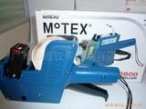 MOTEX-5500,6600打码价,单双排标价机
