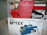 供应价格标价机、双单排墨轮打码机+MX-5500等