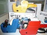 韩国MOTEX双单排6600标价机、打价机