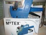供应MX-5500、MX-6600标价机+打码机