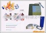 供应绒纸(图)