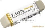 供应日本lion510测试橡皮(图)