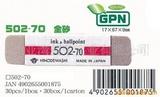 供应502-70日本测试橡皮擦(图)