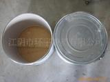 供应桶包装桶纸桶
