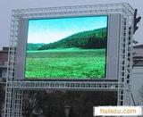厂家生产直销P20全彩LED显示屏